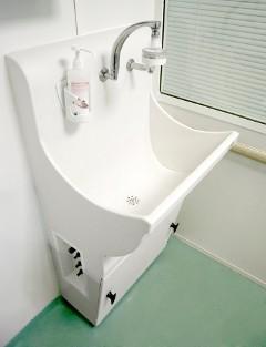 lavabo chirurgical Sogoba